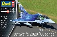 ユーロファイター  ドイツ空軍 2020 クアドリガ