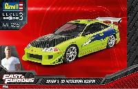 レベルカーモデル1995 三菱 エクリプス ブライアン (Fast & Furious)