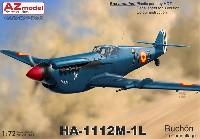 AZ model1/72 エアクラフト プラモデルHA-1112M-1L ブチョン 迷彩塗装