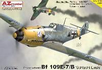 AZ model1/72 エアクラフト プラモデルメッサーシュミット Bf109E-7/B