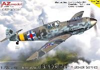 AZ model1/72 エアクラフト プラモデルメッサーシュミット Bf109E-4 スロバキア軍