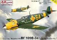 AZ model1/72 エアクラフト プラモデルメッサーシュミット Bf109E-3a ルーマニア仕様