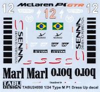 マクラーレン セナ TypeM P1 ドレスアップデカール