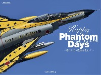 Happy Phantom Days (ハッピー・ファントム・デイズ)