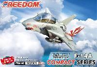 F-14A トムキャット アメリカ海軍 VF-111 サンダウナーズ 2in1