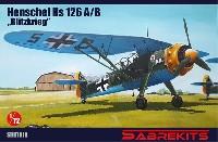 セイバーキッツ1/72 プラスチックモデルハインケル Hs126A/B 電撃戦
