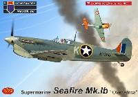 KPモデル1/72 エアクラフト プラモデルスーパーマリン シーファイア Mk.1b アフリカ上空