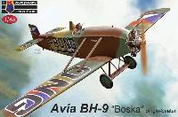 アビア BH-9 ボスカ 単座型