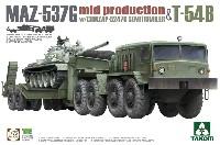 MAZ-537G トラクター 中期型 w/CHMZAP-5247G セミトレーラー & T-54B 中戦車