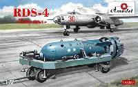 ソビエト RDS-4 タチアナ 戦術核爆弾
