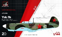 ARMORY1/144 エアクラフトヤコヴレフ Yak-1b 緑・黒迷彩