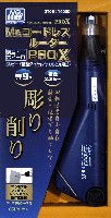 GSIクレオスGツールMr.コードレスルーター PRO X