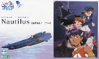 万能潜水艦 ノーチラス号