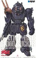 ウェーブ装甲騎兵ボトムズX・ATH-P-RSC ブラッドサッカー PS版