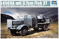 ドイツ軍 L4500A 自走対空砲 / 3.7cm Flak37