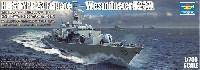 イギリス海軍 23型 フリゲート HMS ウェストミンスター (F237)