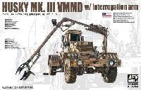 ハスキー Mk.3 VMMD 車載型爆発物探知器 Ver.ブーム