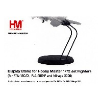 ホビーマスター ジェット戦闘機用スタンド (F/A-18系列/ミラージュ 2000対応)