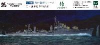 日本海軍 松型駆逐艦 竹 1944