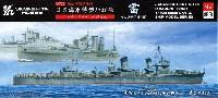 日本海軍 特型駆逐艦 雷 1942 エッチングパーツ付 限定版