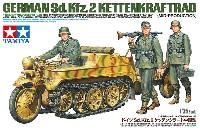 タミヤ1/35 ミリタリーミニチュアシリーズドイツ Sd.Kfz.2 ケッテンクラート 中期型