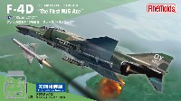 ファインモールド1/72 航空機アメリカ空軍 F-4D 戦闘機 ファースト・ミグエース 初回特装版