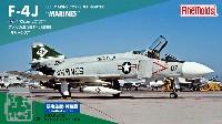 アメリカ海兵隊 F-4J 戦闘機 マーリンズ 初回特装版