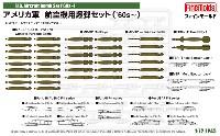 ファインモールド1/72 航空機アメリカ軍 航空機用爆弾セット '60s~