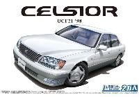 トヨタ UCE21 セルシオ C仕様 '98