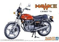 ホンダ CB400T HAWK-2 '78