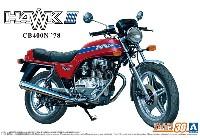 ホンダ CB400N HAWK-3 '78