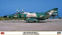 RF-4E ファントム 2 501SQ 1994 戦競スペシャル