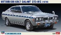 三菱 コルト ギャラン GTO-M2