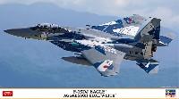 F-15DJ イーグル アグレッサー ブルー/ホワイト
