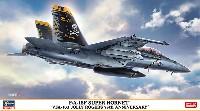 F/A-18F スーパー ホーネット VFA-103 ジョリー ロジャース 75周年記念
