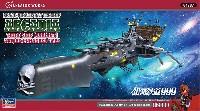 宇宙海賊戦艦 アルカディア 三番艦 改 強攻型