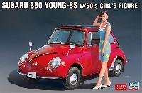 スバル 360 ヤングSS w/60's ガールズフィギュア