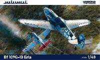 メッサーシュミット Bf109G-10 エルラ工場