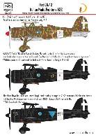 HAD MODELS1/32 デカールフィアット CR.42 イタリア 夜間戦闘機 デカール