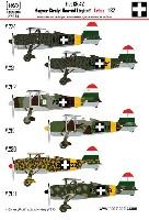 HAD MODELS1/32 デカールフィアット CR.42 王立ハンガリー空軍 vol.1 デカール