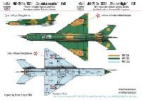 HAD MODELS1/48 デカールMiG-21bis ハンガリー空軍 #5531 ラストフライト デカール
