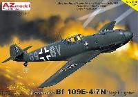 メッサーシュミット Bf109E-4/7N 夜間戦闘機