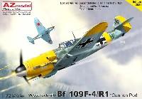 メッサーシュミット Bf109F-4/R1 カノンポッド