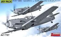 メッサーシュミット Bf109E-3/4/7 ジョイパック (3キット入り)