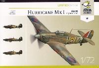 ホーカー ハリケーン Mk.1 アライド スコードロン リミテッドエディション