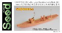 日本海軍 初島型 電纜敷設艇