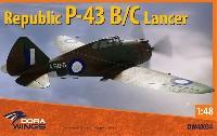 リパブリック P-43B/C ランサー 偵察機