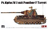 ライ フィールド モデル1/35 Military Miniature Series4号戦車J型 w/パンターF型砲塔