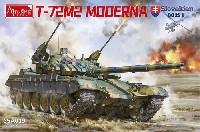 スロバキア T-72M2 モデルナ