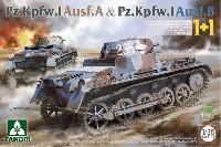 1号戦車A型 & 1号戦車B型 1+1